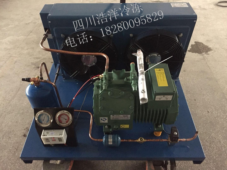 3.2江苏比泽尔风冷机组