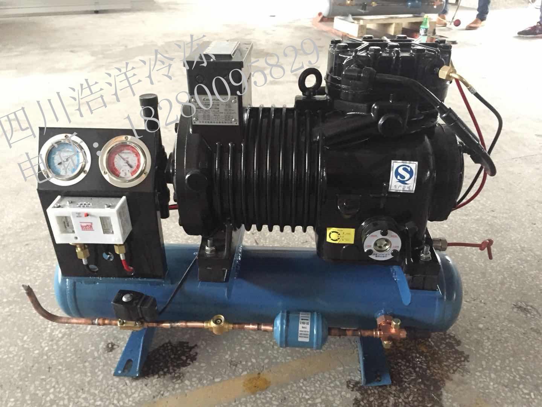 0500谷輪水冷機組
